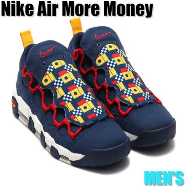 【期間限定クーポン配布中!】Nike Air More Money Nautical ナイキ エア モア マネー ノーチカル AR5396-400 メンズ スニーカー ランニングシューズ