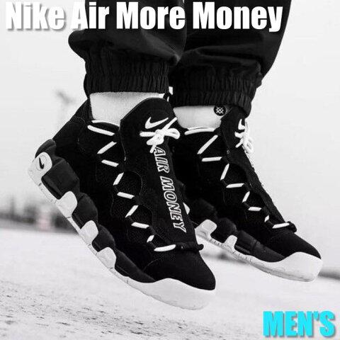 big sale 79958 dd276  ポイント2倍 Nike Air More Money ナイキ エア モア マネー AJ2998-001 メンズ スニーカー ランニングシューズ