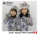 【 knit wits】ニットウィッツ 手編み ニット帽子 ねずみのミミ ウィンター/ミトン キッズ インポート アウトレット 1