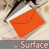 MicrosoftSurfacePro用封筒型レザー&マイクロファイバースリーブケースBHP001