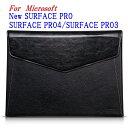 楽天【送料無料☆】【NEW Surface pro 対応】全2色 Microsoft New Surface Pro/ Surface Pro3/Pro4 対応ビジネススタイル封筒型レザーケース カードポケット・タッチペンホルダー付き02P03Dec16