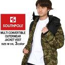 サウスポール 中綿ジャケット リバーシブル メンズ 迷彩|大きいサイズ USAモデル ブランド SOUTH POLE|ベスト 防寒 アウター ブルゾン XL XXL LL (clearance)