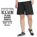 プロクラブ PRO CLUB プロクラブ ハーフパンツ メンズ 大きいサイズ ショートパンツ メンズ 膝上 [PROCLUB プロクラブ ハーフパンツ 大きいサイズ メンズ チェック チェック柄 ショートパンツ 黒 チェックショーツ ハーフパンツ チェック] (USAモデル)