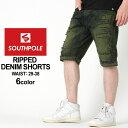 サウスポール ハーフパンツ デニム ダメージ加工 メンズ|大きいサイズ USAモデル ブランド SOUTH POLE|ジーンズ デニム ジーパン (clearance)