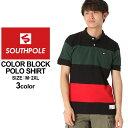サウスポール ポロシャツ 半袖 メンズ|大きいサイズ USAモデル ブランド SOUTH POLE|半袖ポロシャツ ストリート (clearance)