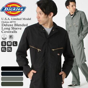Dickies ディッキーズ つなぎ 長袖 48799 カバーオール メンズ 作業着 作業服 つなぎ メンズ 黒 ブラック ネイビー グレー オリーブ 大きいサイズ メンズ S/M/L/LL/3L