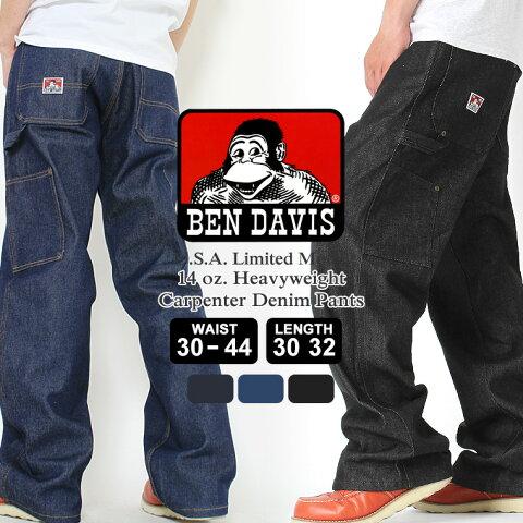 【送料無料】 ベンデイビス ペインターパンツ デニム メンズ 大きいサイズ USAモデル|ブランド BEN DAVIS|ワークパンツ アメカジ 作業着 作業服 【W】