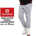 サウスポール ジョガーパンツ スウェット 無地 メンズ|大きいサイズ USAモデル ブランド SOUTH POLE|スウェットパンツ 裏起毛 XL XXL LL 2L 3L
