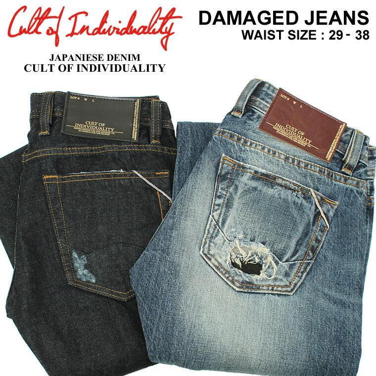 メンズファッション, ズボン・パンツ  634 63CUSA Cult of individuality (clearance1004) (point201004)