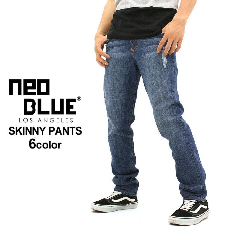 メンズファッション, ズボン・パンツ  USA NEO BLUE
