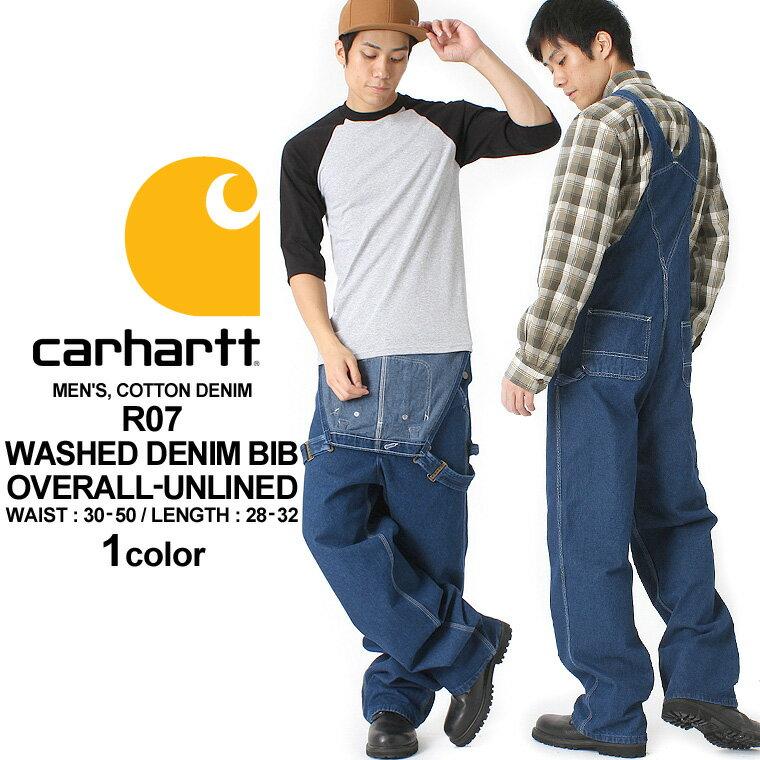 カーハート Carhartt オーバーオール メンズ デニム 大きいサイズ メンズ R07 [Carhartt カーハート オーバーオール デニム メンズ 大きいサイズ メンズ 作業着 作業服 オーバーオール カーハート]