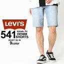 【送料299円】 Levi's リーバイス 541 ハーフパンツ メンズ デニム ショートパンツ メンズ 大きいサイズ メンズ リーバイス ハーフパンツ デニム メンズ levis541 ハーフパンツ アメカジ