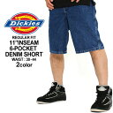 Dickies ディッキーズ ハーフパンツ メンズ デニム 34293 [ディッキーズ Dickies ハーフパンツ デニム メンズ ディッキーズ ショートパンツ ディッキーズ ハーフパンツ 大きいサイズ メンズ アメカジ ハーフパンツ] (USAモデル)