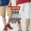 【送料299円】 Levi's リーバイス 569 ハーフパンツ メンズ デニム ┃ Levi's 569 Levis 569 リーバイス ハーフパンツ メンズ 大きいサイズ メンズ デニム ショートパンツ メンズ