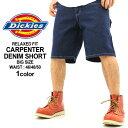 【送料299円】 【大きいサイズ】 ディッキーズ dickies ハーフパンツ デニム メンズ 大きい デニム ショートパンツ ジーンズ ペインターパンツ 大きいサイズ