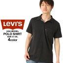【送料299円】 Levi's Levis リーバイス ポロシャツ メンズ 半袖 大きいサイズ メンズ [リーバイス Levi's ポロシャツ メンズ ブランド 半袖ポロシャツ 大きいサイズ メンズ アメカジ ポロシャツ] (USAモデル)