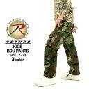 [キッズ] ロスコ ボーイズ キッズ カーゴパンツ USAモデル 米軍|ブランド ROTHCO|ミリタリー 迷彩|子供 男の子 女の子 メンズ レディース|ダンス 衣装 ヒップホップ