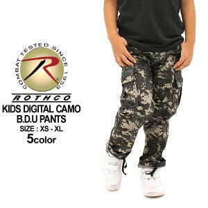 ■再入荷■12/14(月)更新 | [キッズ] ロスコ ボーイズ カーゴパンツ USAモデル 米軍|ブランド ROTHCO|ミリタリー 迷彩|子供 男の子 女の子
