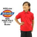 [キッズ] ディッキーズ ボーイズ ポロシャツ 半袖 KS3552|USAモデル Dickies Boys|半袖ポロシャツ 子供 男の子 女の子 ダンス 衣装 ヒップホップ