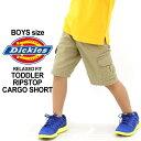 [キッズ] ディッキーズ ボーイズ ハーフパンツ リップストップ KR212|USAモデル Dickies Boys|ズボン ワークパンツ カーゴパンツ 子供 男の子 女の子 ダンス 衣装 ヒップホップ