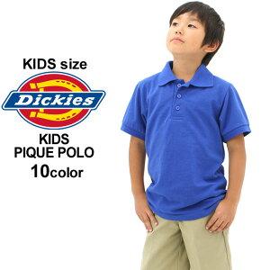 [キッズ] ディッキーズ ボーイズ ポロシャツ 半袖 KS4552|USAモデル Dickies Boys|半袖ポロシャツ 子供 男の子 女の子 ダンス 衣装 ヒップホップ 【W】