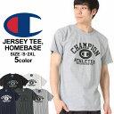 Champion チャンピオン tシャツ メンズ 半袖 ブランド [チャンピオン Champion tシャツ メンズ 半袖 ブランド 大きいサイズ メンズ tシャツ チャンピオン tシャツ ビッグロゴ アメカジ tシャツ] (USAモデル)