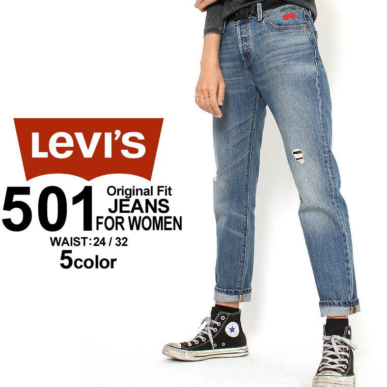 ボトムス, パンツ  501CT USA Levis Levis W
