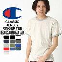 チャンピオン tシャツ メンズ 半袖 ブランド リンガーtシャツ 大きいサイズ メンズ tシャツ アメカジ ワンポイント tシャツ メンズ トリムtシャツ S/M/L/LL/2L/3L