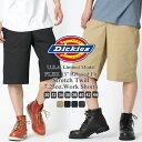 Dickies ディッキーズ ハーフパンツ メンズ ひざ下 大きいサイズ [Dickies ディッキーズ ハーフパンツ メンズ 大きいサイズ ワークショーツ ショートパンツ メンズ ワークパンツ ハーフ アメカジ ひざ下 大きい XL XXL LL] (USAモデル) (WR854)