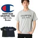 【送料299円】 チャンピオン Champion チャンピオン Tシャツ メンズ 半袖 ストリート [チャンピオン Champion Tシャツ メンズ 大きいサイズ メンズ tシャツ アメカジ tシャツ 半袖tシャツ tシャツ ロゴ XL XXL LL 2L 3L] (USAモデル) (gt81-y06323)