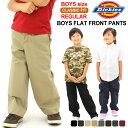 [キッズ] ディッキーズ ボーイズ パンツ レギュラー 56362|USAモデル Dickies Boys|長ズボン ワークパンツ チノパン 子供 男の子 女の子 ダンス 衣装 ヒップホップ
