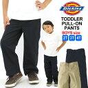 [キッズ] ディッキーズ ボーイズ パンツ ツイル KP224|USAモデル Dickies Boys|長ズボン ワークパンツ チノパン 子供 男の子 女の子 ダンス 衣装 ヒップホップ