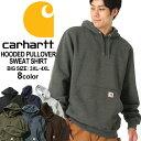 【送料無料】 [ビッグサイズ] Carhartt カーハート