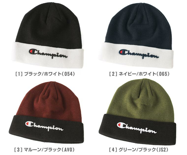 Champion(チャンピオン)『ニット帽USAモデルビーニーロゴ』