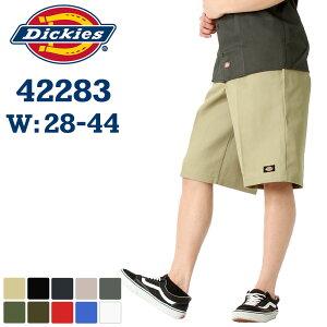 Dickies ディッキーズ ハーフパンツ メンズ 大きいサイズ メンズ ディッキーズ ハーフパンツ 42283 (USAモデル)【COP】