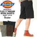 Dickies ディッキーズ ハーフパンツ メンズ 大きいサイズ メンズ ワークショーツ ショートパンツ メンズ 膝上 ストレッチ フレックス 黒 ブラック カーキ ベージュ 11inch ウエスト30-44 [dickies-wr850]