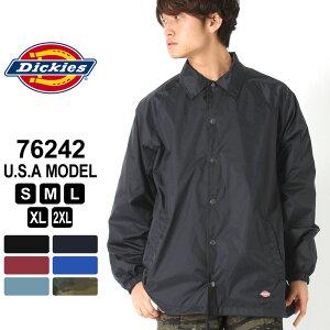 【送料無料】 ディッキーズ Dickies ディッキーズ ジャケット 76242 ナイロンジャケット メンズ コーチジャケット 大きいサイズ メンズ 黒 ブラック ネイビー XL 2XL LL 2L【COP】