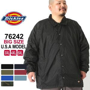 【BIGサイズ】 ディッキーズ Dickies ディッキーズ ジャケット 76242 ナイロンジャケット メンズ コーチジャケット 大きいサイズ メンズ 黒 ブラック ネイビー 3L 4L 5L【COP】