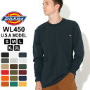 ディッキーズ Tシャツ 長袖 WL450 メンズ|大きいサイズ USAモデル Dickies|長袖Tシャツ ロンT