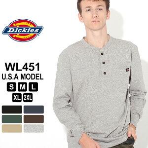 ディッキーズ Tシャツ 長袖 ヘンリーネック WL451 無地 メンズ|大きいサイズ USAモデル Dickies|長袖Tシャツ ロンT 【W】