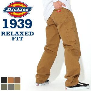 【送料無料】 Dickies ディッキーズ 1939 ペインターパンツ メンズ ダック生地 リラックスフィット ワークパンツ 大きいサイズ 作業着 作業服 作業ズボン (USAモデル) 【W】