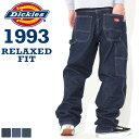 【送料無料】 Dickies ディッキーズ 1993 ペインターパンツ メンズ デニム ジーンズ リラックスフィット ワークパンツ 大きいサイズ 作..