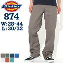 【送料無料】 ディッキーズ 874 メンズ|股下 30インチ 32インチ|ウエスト 28〜44インチ|大きいサイズ USAモデル Dickies|パンツ ワークパンツ チノパン 作業着 作業服 【W】・・・