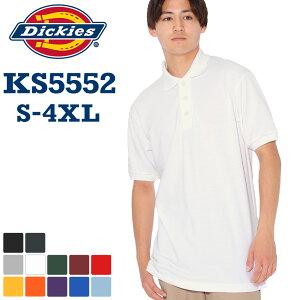 ディッキーズ ポロシャツ 半袖 メンズ 大きいサイズ KS5552 半袖ポロシャツ おしゃれ ブランド アメカジ USAモデル