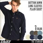 クーポン オックスフォード ボタンダウンシャツ シャンブレーシャツ フランネル カジュアル
