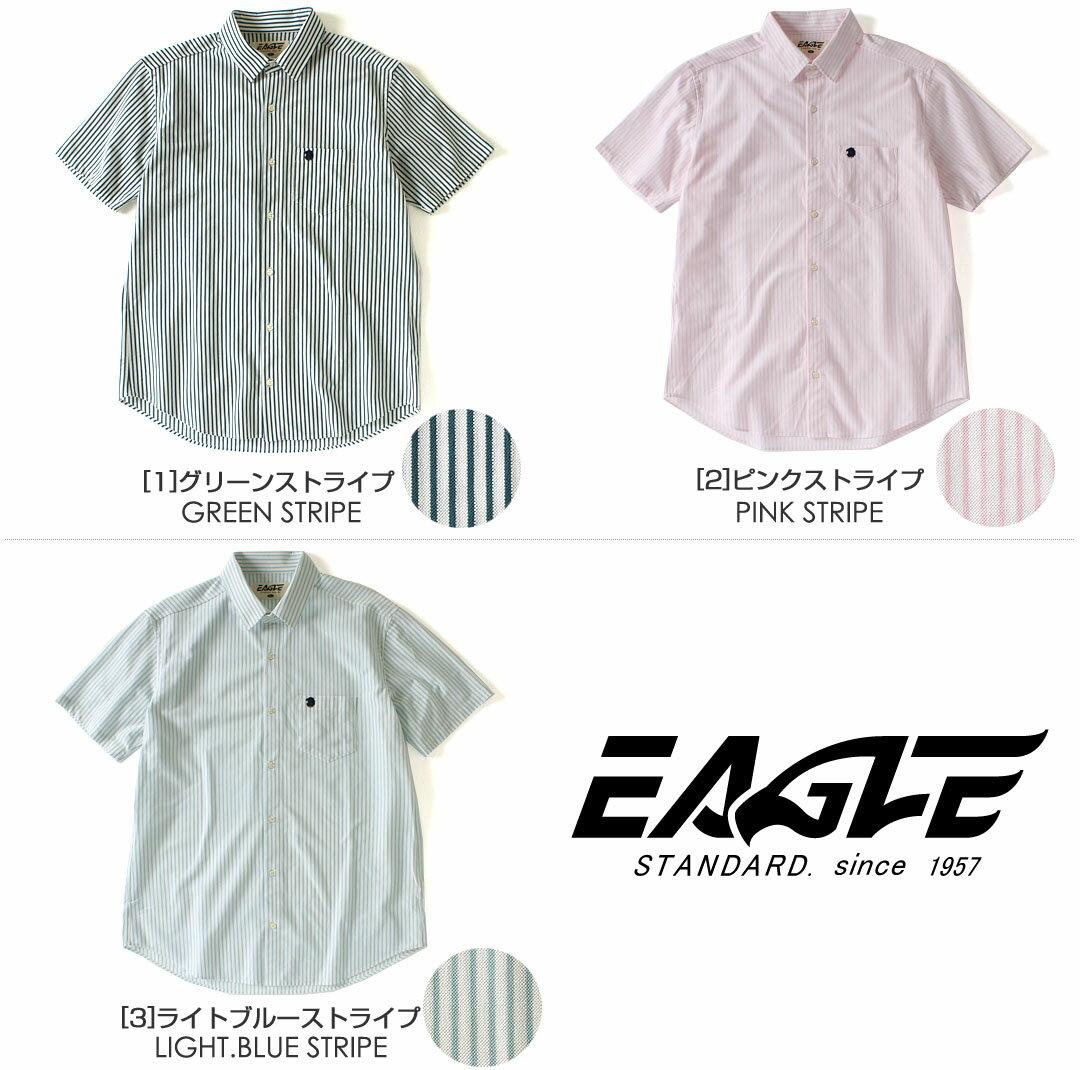 送料無料 シャツ メンズ 半袖 カジュアル ストライプ ワイシャツ ワイド 《EAGLE THE STANDARD》 [日本規格] (ブロードシャツ ストライプ カジュアルシャツ 半袖 シャツ メンズ 半袖 大きいサイズ ストライプ シャツ メンズ ワイド シャツ コットンシャツ メンズシャツ)