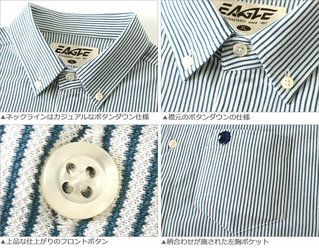 送料無料 シャツ メンズ 半袖 カジュアル ストライプ ボタンダウンシャツ 《EAGLE THE STANDARD》 [日本規格] (カジュアルシャツ メンズ 半袖 ボタンダウン ストライプ シャツ メンズ ストライプシャツ 大きいサイズ Yシャツ ワイシャツ コットンシャツ メンズシャツ)