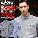 【福袋】 【送料無料】 福袋 メンズ 長袖シャツ 2点セット シャツ メンズ 長袖 (日本規格) [返品・交換・キャンセルは不可]