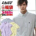 [衝撃の3枚入り] 福袋 メンズ 夏 シャツ メンズ 半袖 ...