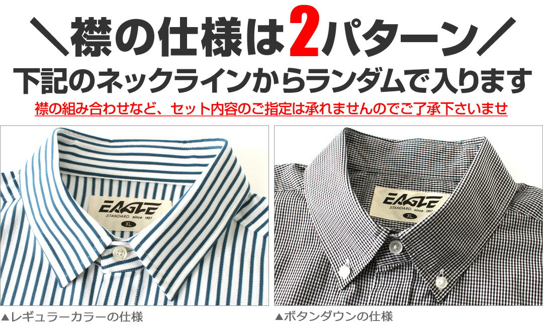 [衝撃の3枚入り] 送料無料 福袋 メンズ 夏 2017 シャツ メンズ 半袖 大きいサイズ メンズ シャツ (日本規格)